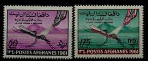 Afghanistan 518-19 MNH Malaria SCV2.75