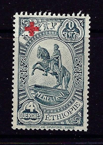 Ethiopia B3 MH 1936 issue with red cross overprint