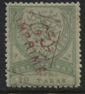 Turkey 1891 Newspaper stamps overprinted in red 10 paras mint o.g. (JD)
