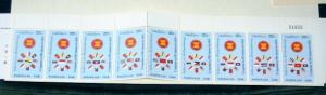 Laos - 1359a-i, MNH Set - Flags. SCV - $9.50