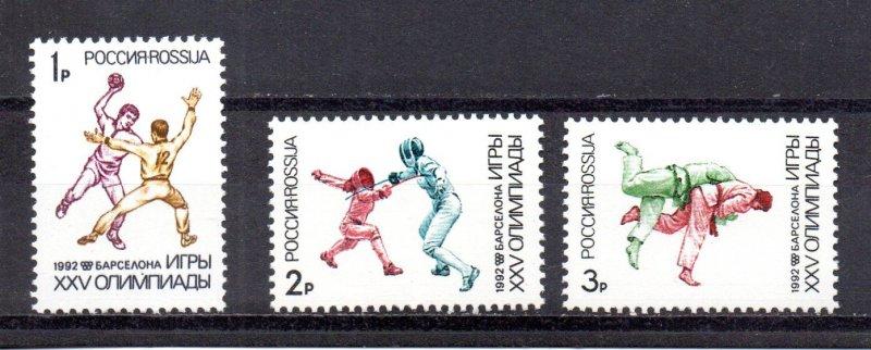 Russia MNH 6084-6 Barcelona Summer Olympics 1992