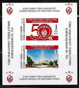 2008 MNH - 50TH ANNIVERSARY OF THE ESTABLISHMENT OF TMT SET - TURKISH CYPRUS
