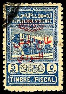 SYRIA RA4  Used (ID # 50520)