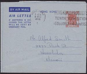 HONG KONG 1952 GVI 40c aerogramme commercial use to Hawaii..................8385