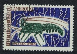 Cameroun Spiny Lobster 5f SG#495