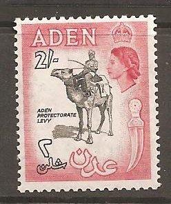 Aden SC 57A MNH
