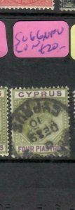 CYPRUS  (P01006B)  KE  4 PI SG 66     SON  CDS  VFU