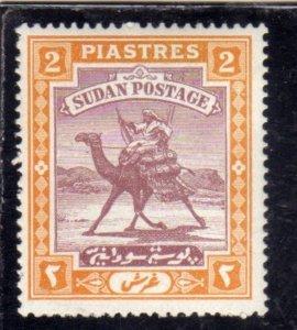 SUDAN SOUDAN 1948 CAMEL POST SERVIZIO POSTALE A CAMMELLO 2p MNH