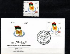 2016- Libya- Libye-Anniversary of Libyan Independence- Flag- FDC and stamp MNH**
