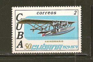 Cuba Cubana Airlines 50th Anniversary MNH