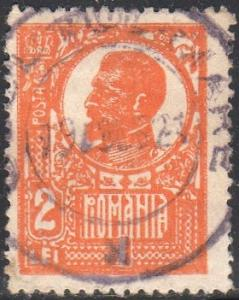 Romania 258 - Used - 2L King Ferdinand (1920)