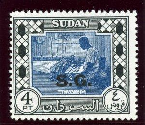 Sudan 1961 Official 4p deep blue & black superb MNH. SG O77a.