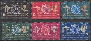 Egypt  665-7, N126-8  MNH  ITU Centennial