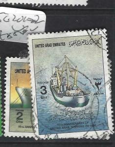 UNITED ARAB EMIRATES    (P0703B)  SG 201-2   VFU
