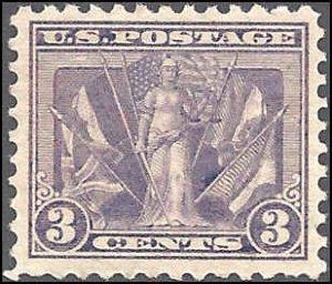 537 Mint,OG,XLH... SCV $10.00
