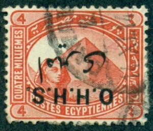 Egypt #O10a  Used F-VF  Scott $160.00   Inverted Overprint