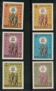 Afghanistan 553-561 Mint VF NH