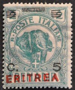 DYNAMITE Stamps: Eritrea Scott #59 – MINT hr