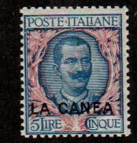 Italy Offices In Crete #13  Mint  Scott $475.00
