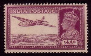 INDIA 1940 GVI 14a mint hinged - gum toning & light bend...................45252