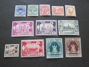 Burma 1949 Sc 102-12,114 MH