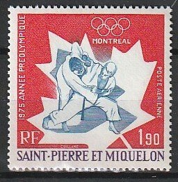 1975 St. Pierre and Miquelon - Sc C58 - MNH VF - 1 single - Judo/Olympics