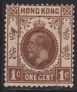 Hong Kong, King George V, Sc. 109, used