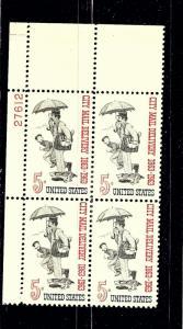 U.S. 1238 MNH 1963 City Mail Delivery