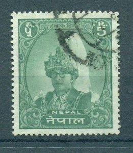 Nepal sc# 151 used cat value $3.00