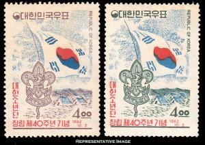 Korea Scott 358-359 Mint never hinged.