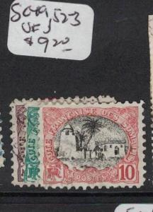 French Somali Coast Camel SC 49, 52-3 VFU (2dpj)