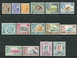 Cyprus SG173/87 1955-60 QEII Set of 15 with Opt M/M