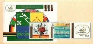 Turkmenistan Scott 22-3 Mint NH [TG1159]