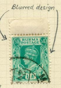 BURMA; 1938 GVI fine used MINOR PLATE FLAW VARIETY(Detailed in scan) on  1.5a
