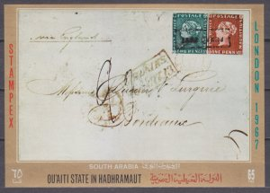 1967 Aden Qu'aiti State in Hadhramaut B5b Exhibition stamps STAMPEX in London