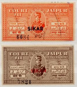 (I.B-CK) India Revenue : Jaipur Court Fees (Sikar overprint)
