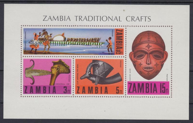Xg Ac741 Zambia Handicrafts 1970 Traditional Crafts Masks Mnh