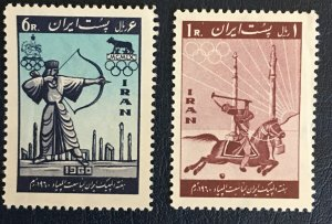Middle East,worldwide,p,1960 MNH **  Rome Olympic Games, Shah,pars