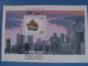 1997 PALESTINIAN STAMP:  HONG KONG RETURN TO CHINA- MNH S/S SHEET