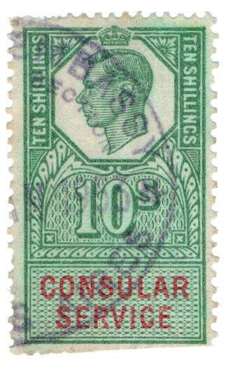 (I.B) George VI Revenue : Consular Service 10/- (Buenos Aires)