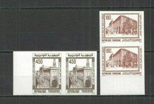 P1374 IMPERF 1992 TUNISIA ARCHITECTURE POSTAL SERVICES CENTER !!! RARE 2SET FIX