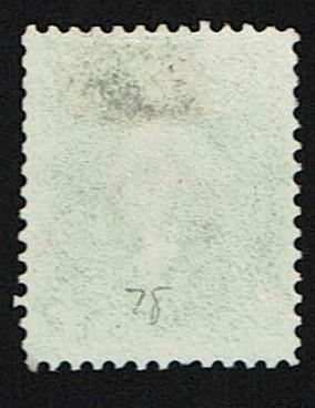 Scott #78 Fine-unused. SCV - $950.00