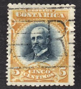 Costa Rica Scott 62a  perf 11 x 14  F+ postally used.