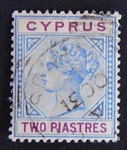 Postage stamp, Cyprus, №9-(23C-1IR)