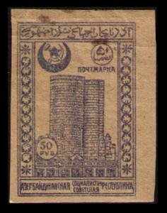 AZERBAIJAN 1922 50r IMPERF #20 MAIDEN'S TOWER, BAKU FINE USED