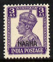 Indian States - Nabha 1941-45 KG6 3a bright violet unmoun...