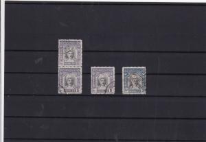 Bahawalpur 1945 service  Stamps Ref 15370