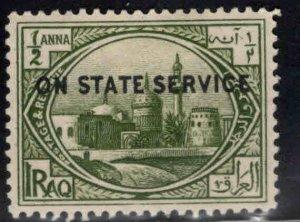 IRAQ Scott o1  MH* Official stamp