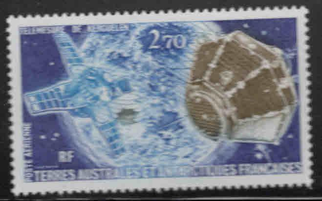FSAT Scott C52 MNH** Satellite stamp