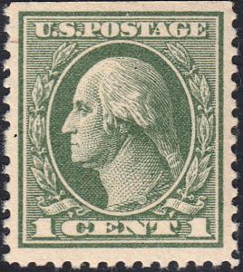 U.S. 536 FVF NH (122118d)